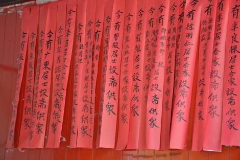 Fu You Lu Mosque_yuyuan garden (5)